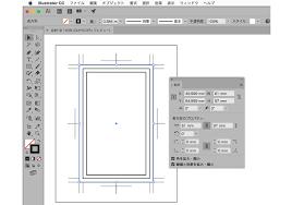 活版印刷名刺データの作り方illustrator入門編 生田信一ファー