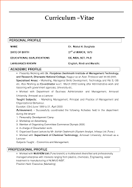 Is Cv A Resume Resume For Your Job Application
