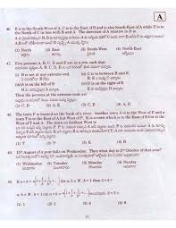 icet question paper answers 2017 2018 studychacha as you are looking for icet old question papers so here i am uploading the question paper all the questions are of objective type for 75 marks in each