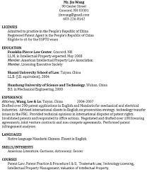 sample resumes university career services httpwwwresumecareerinfo how to write a resume for university application