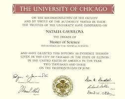 cv of natalia s gavrilova  see diploma and transcript
