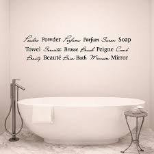 Bath Quotes French Bath Wall Quotes™ Decal WallQuotes 8