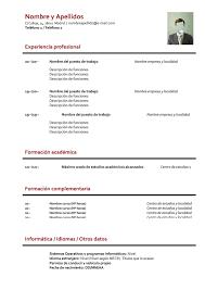 Formato Curriculum Basico Sin Experiencia Jpg 1131 1600