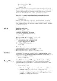 Higher Education Resume Samples – Resume Sample Web