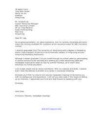 Sample Cover Letter New College Graduate Adriangatton Com
