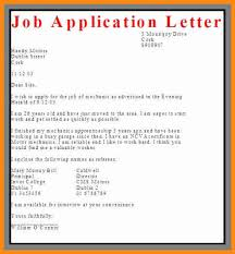 Job Application Letter Mesmerizing Write A Job Application For How Letter Format In Cover 48 Capable Add