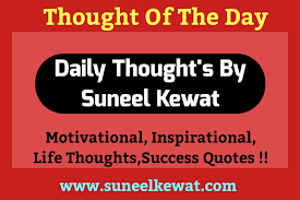 Thought Of The Day 12 March 2019 Today Thoughts Top Hindi Thoughts