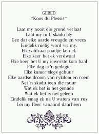 Gerhard steyn sing afrikaanse meisies vanaf sy splinter nuwe album afrikaanse meisies. Afrikaanse Gedigte Page 1 Line 17qq Com