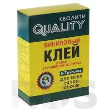 """<b>Клей</b> обойный """"<b>QUALITY"""" для</b> виниловых обоев, 200 гр - купить ..."""