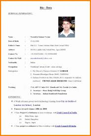 Bio Data Latest Format Resume Biodata For Marriage Images Pics Photo For Girls And Boys