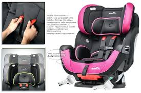 evenflo triumph convertable car seat symphony vs triumph