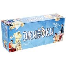 Купить <b>настольные игры</b> экивоки в интернет-магазине на Яндекс ...