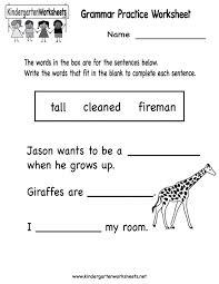 Nouns Worksheets Proper And Common Grammar For Kindergarten Work ...