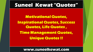 Success Management Quotes Suneel Kewat Quotes In Hindi Skq 134