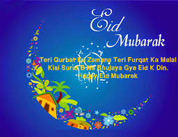 Eid Mubarak 2015 Quotes in English, Hindi, Urdu, Arabic - Eid ul ...