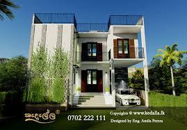 kedella homes design build your