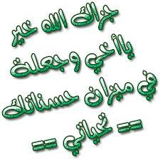 المحاضرة الثانية لخبراء المال جامعة عين شمس نادي خبراء المال