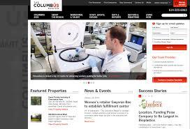 economic development websites that rock edition