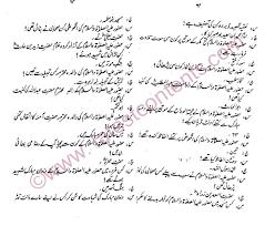 essay general knowledge islamic studies essay topics