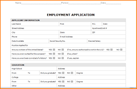 Microsoft Word Job Application Template Job application template microsoft word sample of form functional 1