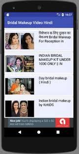 bridal makeup video hindi द ल हन म कअप apk screenshot