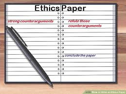 how to write an ethics paper pictures wikihow image titled write an ethics paper step 13