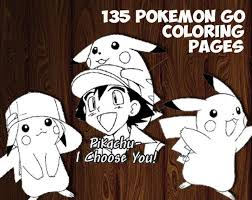 Pokemon Go Printable Coloring Pages Pokemon Go Coloring Etsy