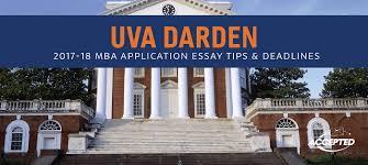 uva darden mba application essay tips deadlines if