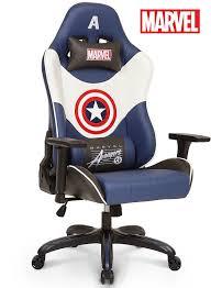 president office chair gispen. Amazon.com : Licensed Marvel Avengers Captain America Superhero Ergonomic High-Back Swivel Racing President Office Chair Gispen