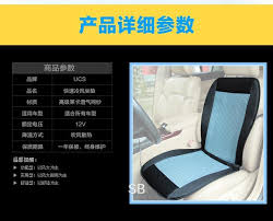 summer cool cooling car seat cushion seat cover ventilation fan summer air conditioning general seat passat