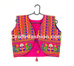 Embroidered Jacket Designs Party Wear Readymade Waistcoat Party Wear Traditional