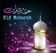 Eid Mubarak Pictures: Free Download Eid ...