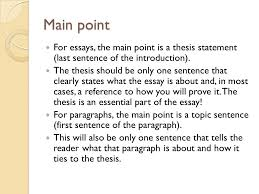 essay about internet advantages and disadvantages writing an essay about internet advantages and disadvantages jpg