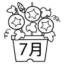 7月のイラスト画像七夕朝顔ビーチ Naver まとめ