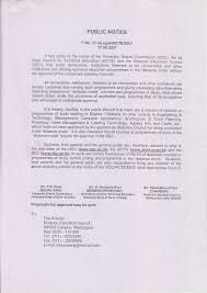 University Nagar Rai Rajasthan Vidyapeeth Deemed Janardan Udaipur AwOvqxfq5n