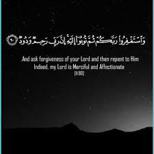 islamic wallpaper, night, iphone, Quran ...