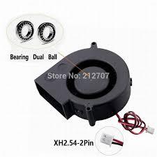 5pcs gdstime ball bearing dc 5v 2pin mini cooling brushless 3510 fan 35mm 35x35x10mm small cooler