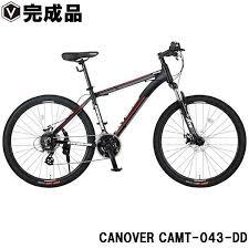 マウンテンバイク 26インチ 完成品 自転車 ディスクブレーキ Fサス シマノ24 段変速 アルミフレーム Canover