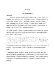 essay of reading my school library