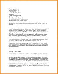 Adoption Reference Letterlate Download Sample For Family