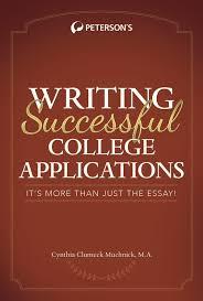 success essays   my favorite relative essaysuccess essays