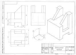Оформление контрольной работы Рисунок 1 Пример выполнения листа№1 по заданию №1