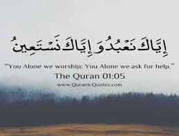 Is Motivational Quotes In Islam Any Good 40 Ways You Can Unique Motivational Quran Quotes