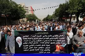 Image result for پیکر آیتالله ایمانی در شیراز تشییع شد