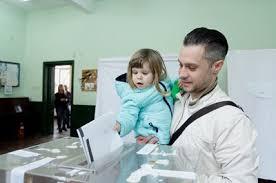 Image result for бюлетина за общински съветници 2019