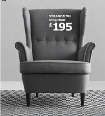 gray arm chair 19 8d647f7064ecf53d4b9aae9cb6391937 jpg ikea
