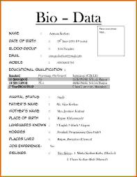 how to make bio data format how to create a biodata for job under fontanacountryinn com