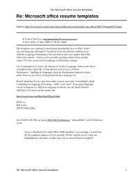 Resume Template Actor Microsoft Word Office Boy Sample Free Free