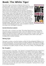 how to write a movie book review get help at kingessays© sample book review
