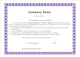 Certificate Format In Word Unique Example Certificate Experience Certificate Sample For Computer